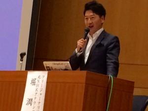 東京弁護士会 戦後70年企画 伝える 平和と憲法の意味