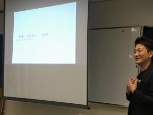 10月22日堀さん講座「差別」と「区別」